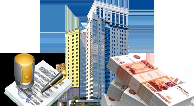 Кредит банк санкт петербург под залог недвижимости